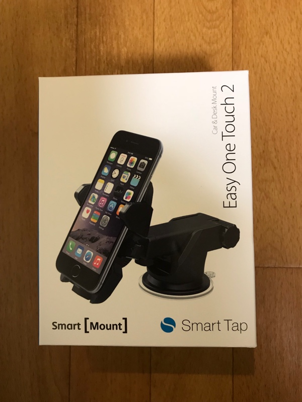 Smart  Tap Easy One Touch 2