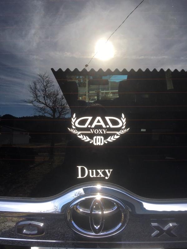 D.A.D / GARSON  D.A.D ステッカー
