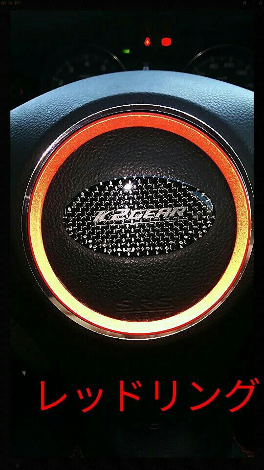 アウディ Audi ハンドル ステアリング センター リング