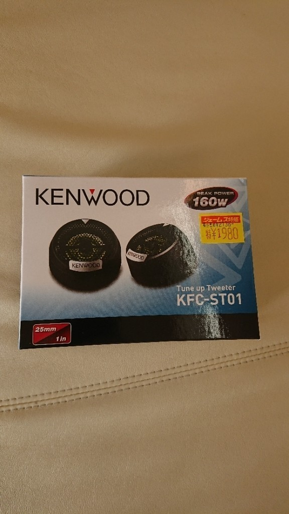 KENWOOD KFC-ST01