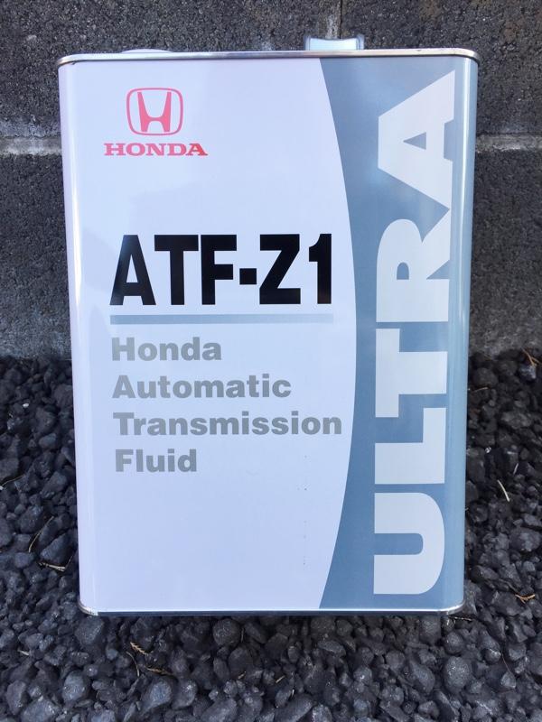 ホンダ(純正) ULTRA ATF-Z1