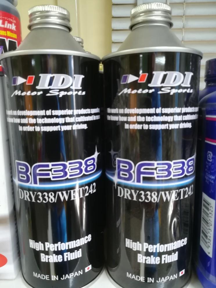 IDI BF338