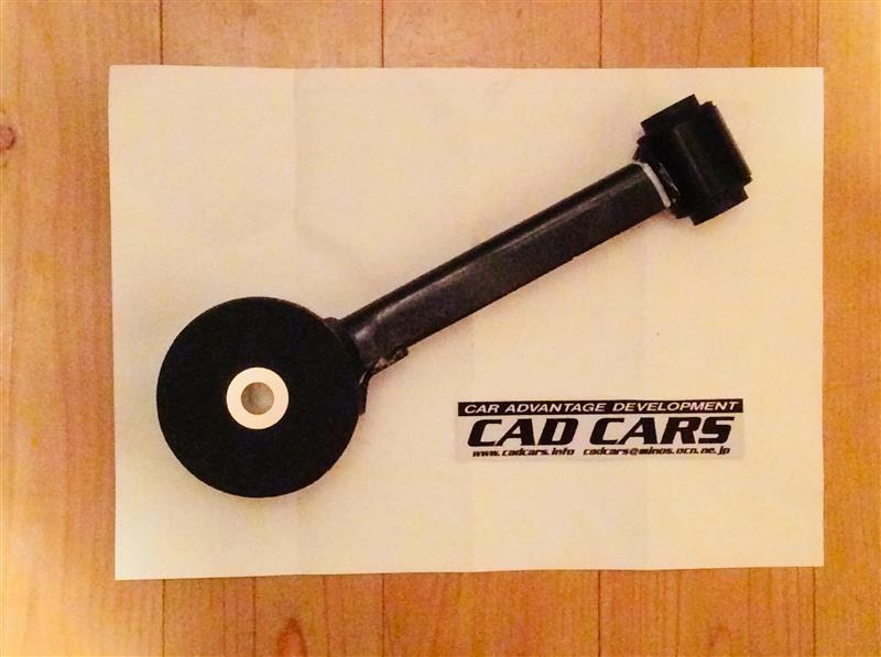 CAD CARS トルクロッドブッシュセット(新品ロッド組み込み済ASSY)