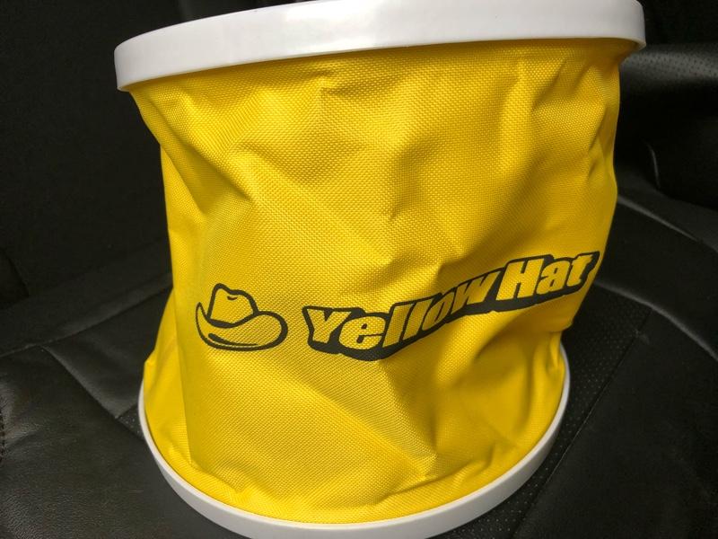 Yellow Hat 洗車バケツ
