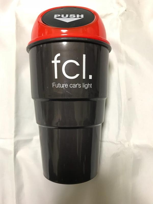 fcl オリジナルゴミ箱