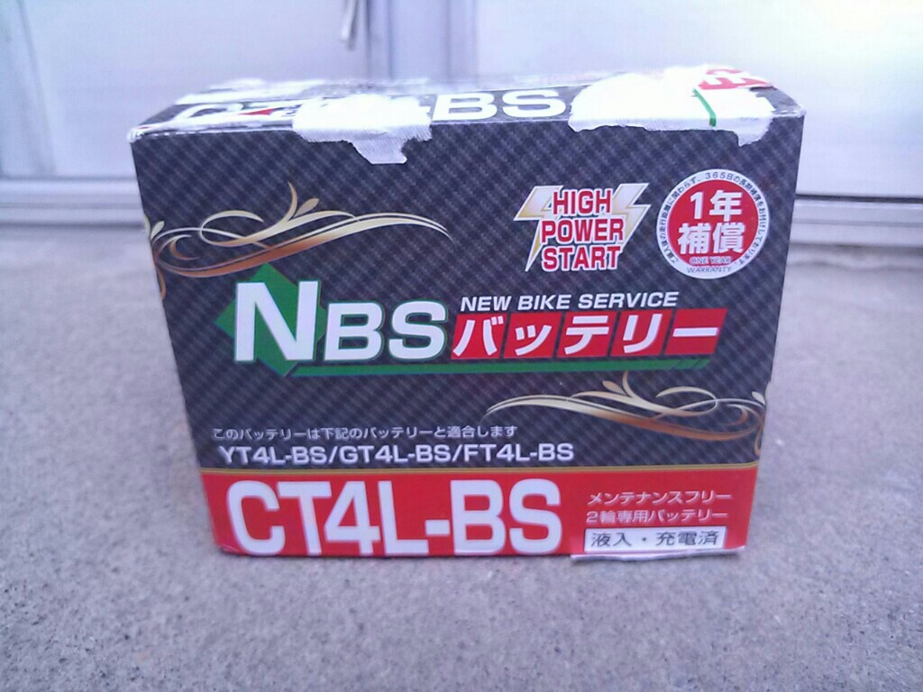 NBSバッテリー CT4L-BS