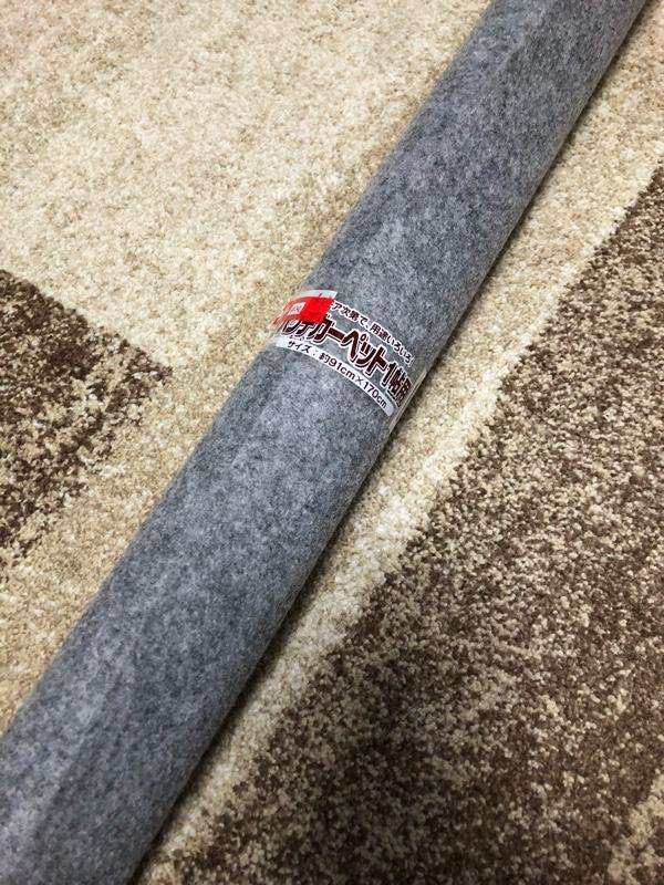 不明 パンチカーペット1畳