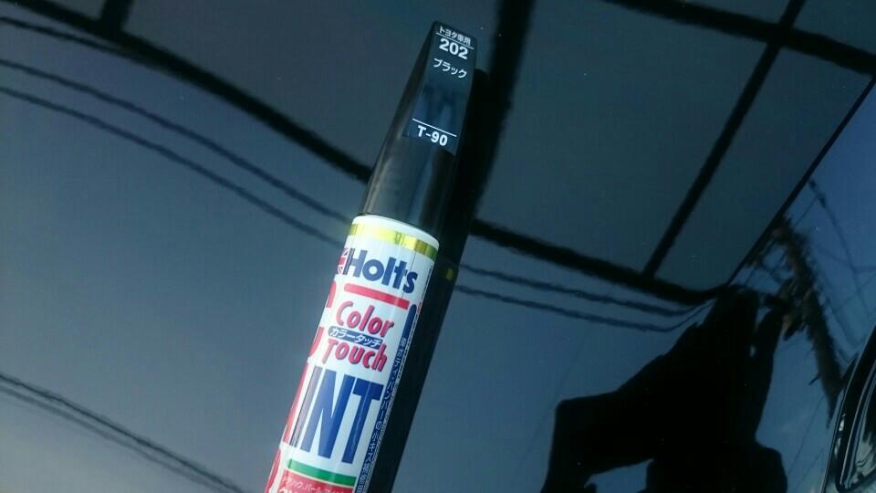 Holts / 武蔵ホルト カラータッチ