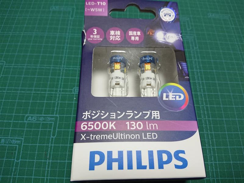 PHILIPS X-tremeulinon LED T10 6500K 130lm