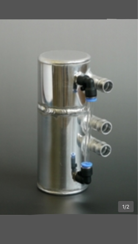 CUSCO オイルキャッチタンク セパレータータイプ