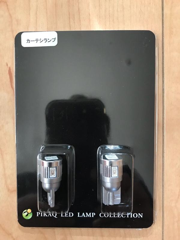 ピカキュウ T10 HYPER NEO 6 WEDGE ハイパーネオシックスウェッジシングル球 LEDカラー:アイアンブルー