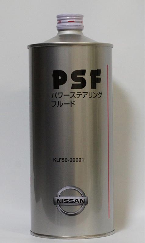 日産(純正) PSF(パワーステアリングフルード)