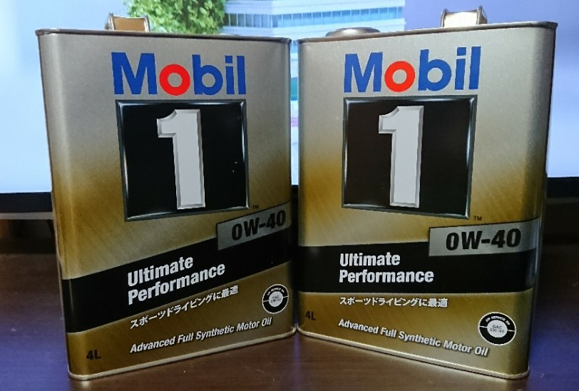 Mobil Mobil 1 Ultimate Performance 0W-40
