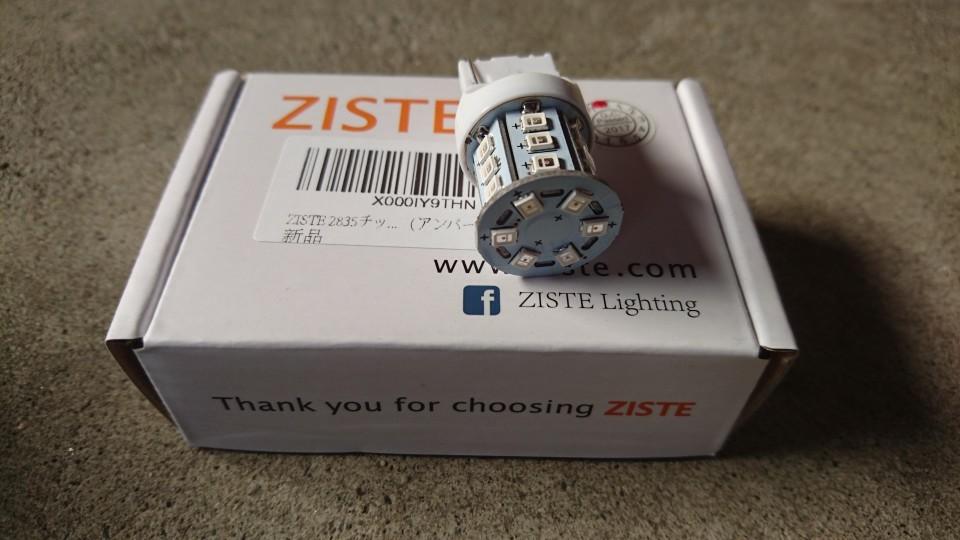 ZISTE 7440 W21W T20 アンバー シングルLEDバルブ