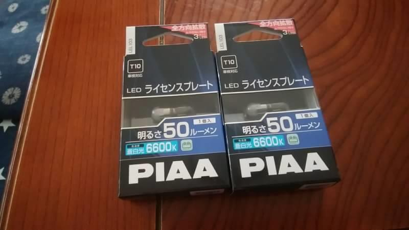 PIAA T10 LEDライセンスプレート 6600k