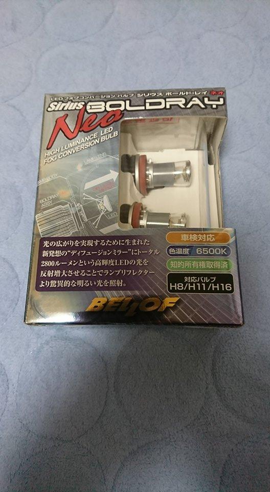BELLOF Sirius BOLDRAY Neo  6500K  H8/H11/H16