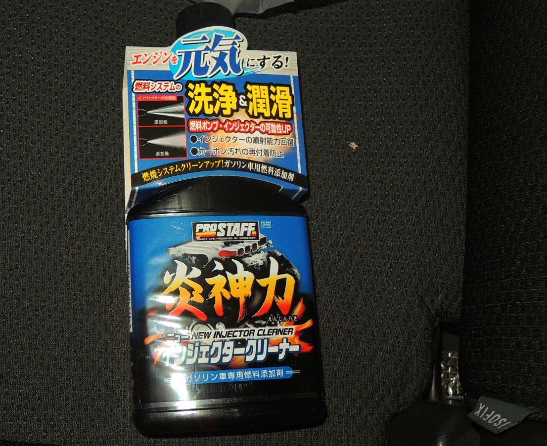 PRO STAFF 炎神力 インジェクタークリーナー