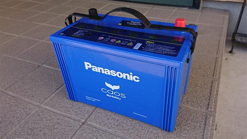 Panasonic caos 標準車(充電制御車)用 N-145D31R/C6