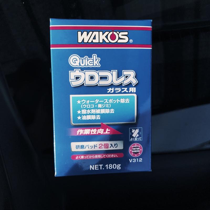 WAKO'S Q-URO / クイックウロコレス