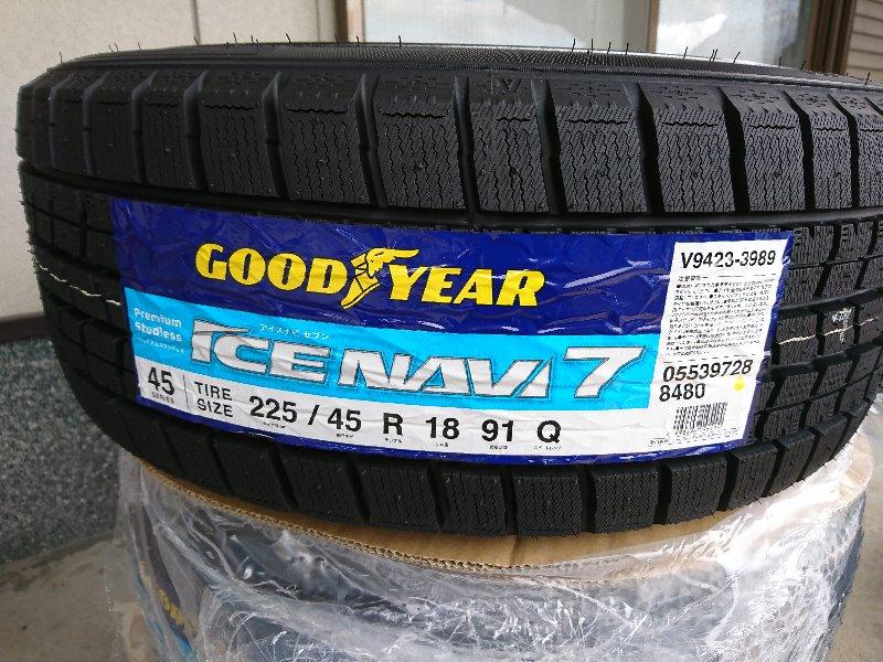 GOODYEAR ICE NAVI 7 225/45R18