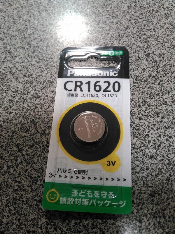 Panasonic リチウム電池 / CR1620