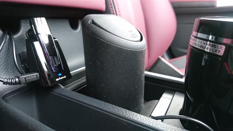 CAR MATE / カーメイト シリコンゴミ箱 スマートボトル ブラック/DZ379