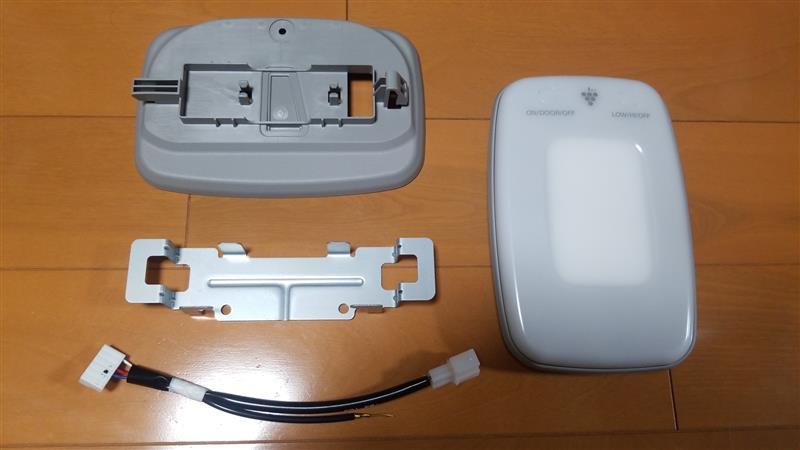 日産(純正) プラズマクラスター搭載LEDルームランプ