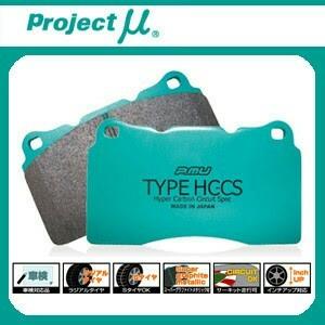 Projectμ TYPE HC-CS