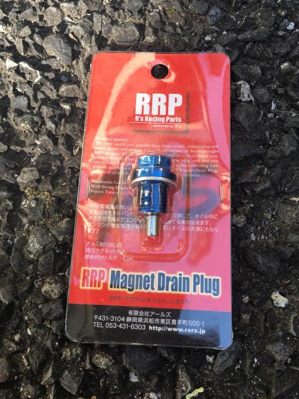 R's Racing Service / RRP RRP マグネット ドレンプラグ