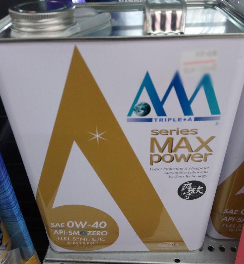 AAA / TRIPLE A MAX power 0W-40