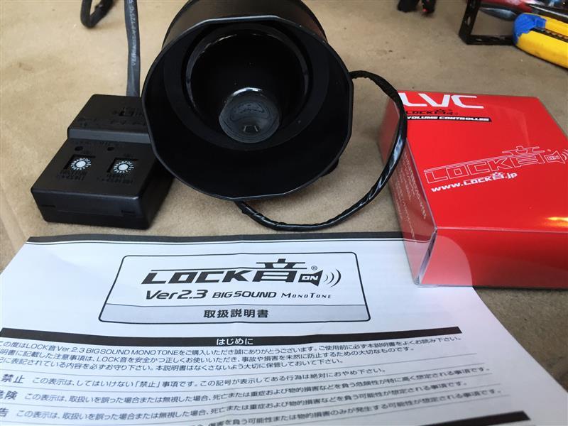 Craftsman LOCK音 LOCK音 Ver.2.3