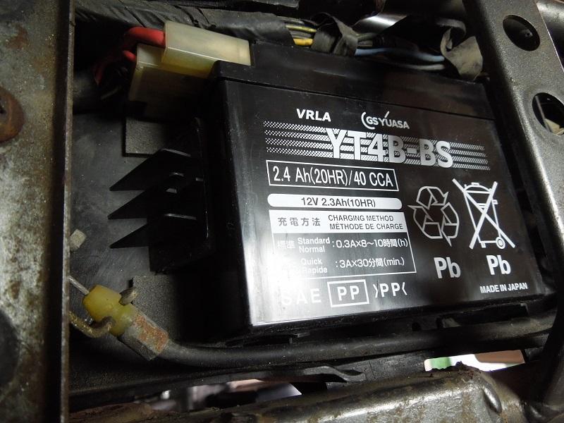 GS YUASA YT4B-BS