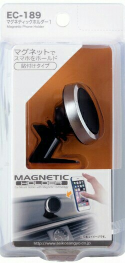 星光産業 EC-189 マグネティクホルダー