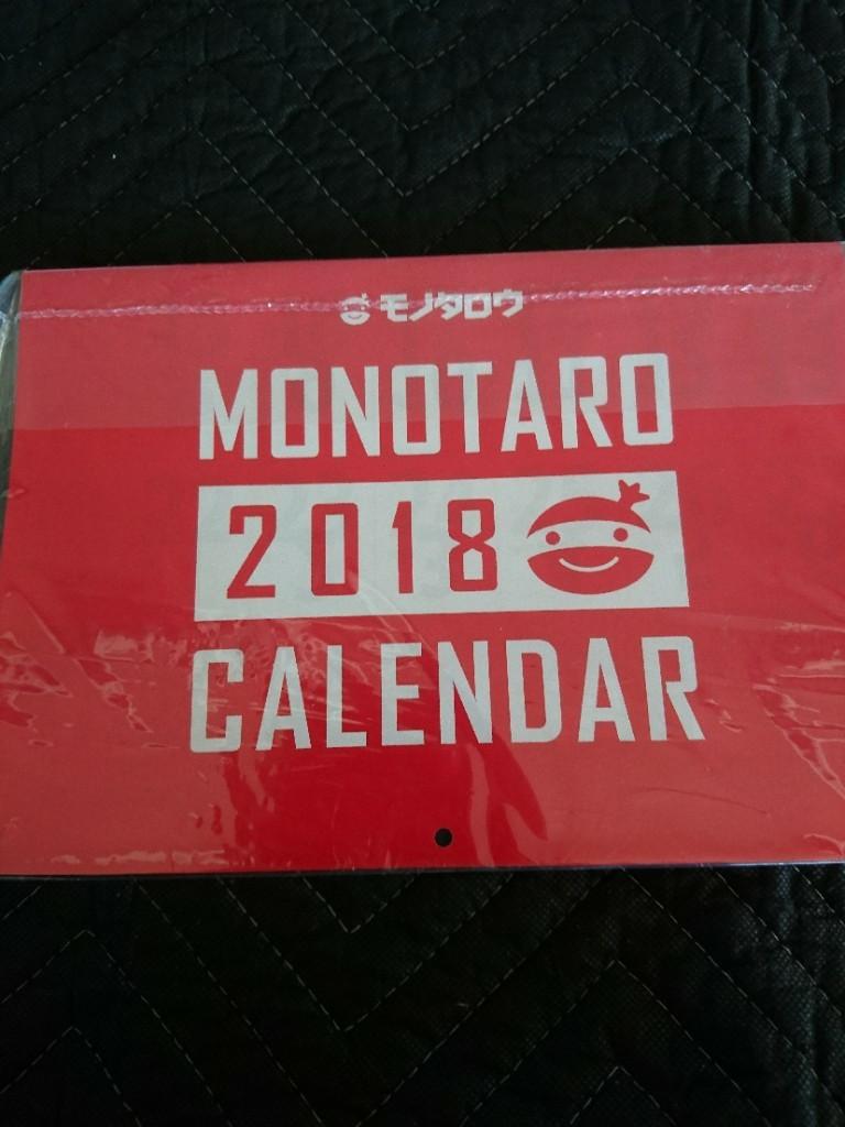 Monotaro 2018ウインタープレゼント MonotaROカレンダー