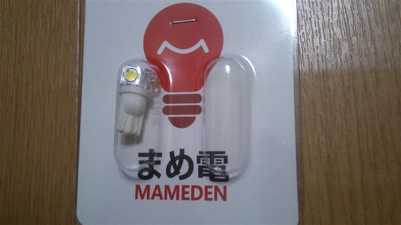 まめ電 LEDライセンスランプ  日亜  雷神(GB系/GP系専用設計)