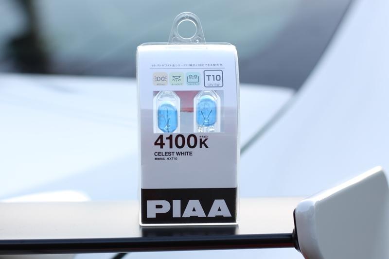 PIAA T10セレストホワイト4100