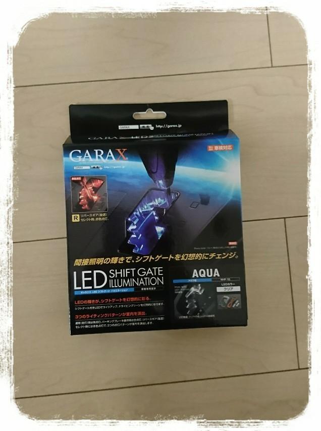 K'spec LEDシフトゲートイルミネーション