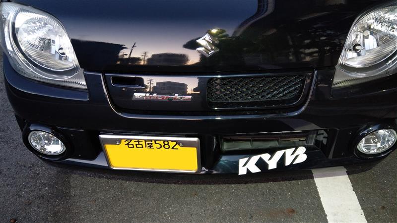 KYB / カヤバ KYBステッカー