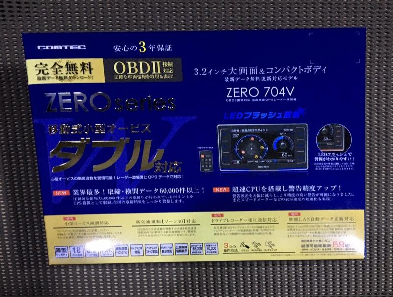 COMTEC ZERO 704VR レーダー探知機 ZERO 704V + OBD2接続アダプター OBD2-R3セット 完全無料データ更新 移動式小型オービス&ゾーン30対応