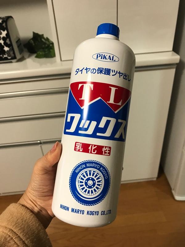 PIKAL / 日本磨料工業 TLワックス
