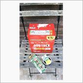 G&Yu Battery / NAKANO バッテリー