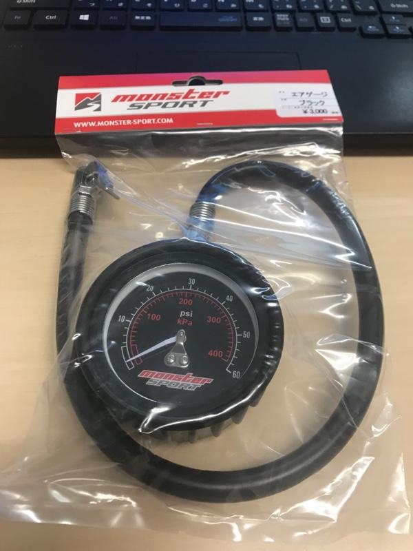 MONSTER SPORT / TAJIMA MOTOR CORPORATION エアゲージ(ホース付)