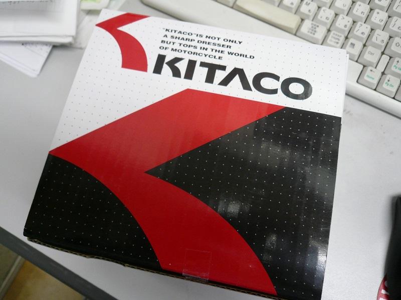 KITACO ライトボアアップキット