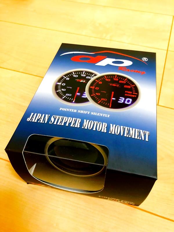 DEPO RACING DUAL WAシリーズ バキューム計
