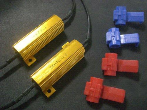 Jekylls Factory 抵抗器(12V 50W 6Ω)2個 LED ウインカー ハイフラ防止 エレクトロタップ4個付き