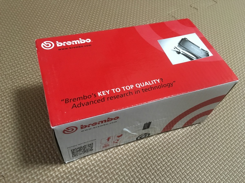 brembo RED PAD