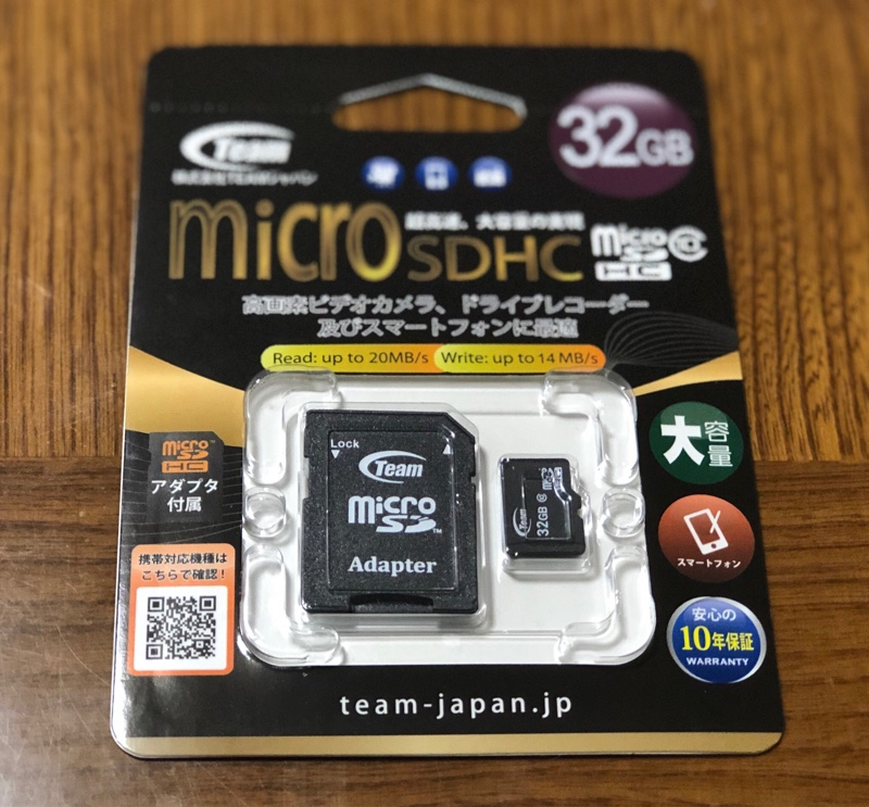 株式会社TEAMジャパン microSDXC 32GB class10
