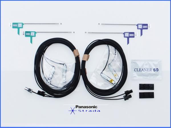 Panasonic アンテナ