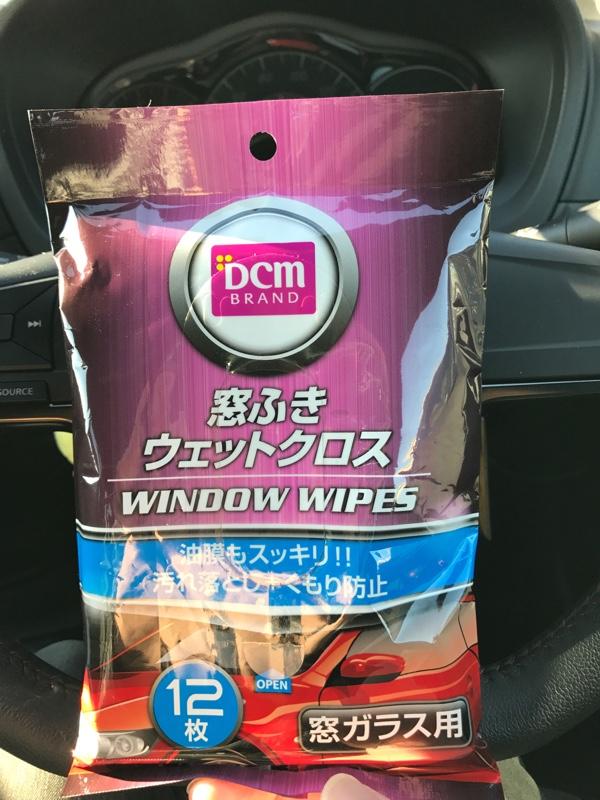 DCM JAPAN 窓ふきウェットクロス