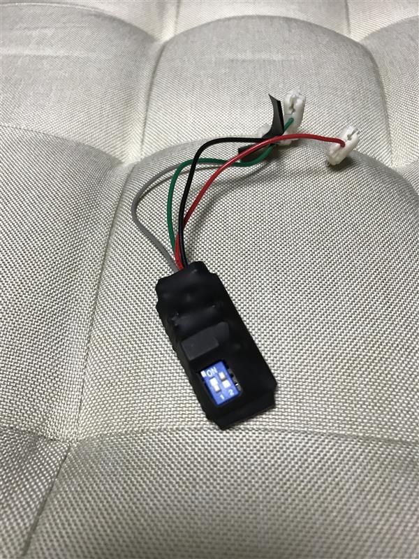 メーカー不明 車両接近通報装置キャンセラー